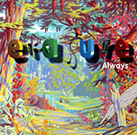 always_12inchUSA