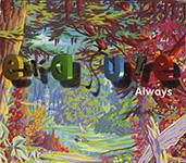 always_USACD
