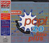 pop_Japan2CD